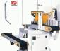 供应小型带锯机HD250X200移动卧式带锯床