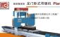 供应全自动龙门锯机HD700木材加工设备