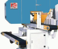 供应中小型卧式木工带锯机HD450X200带锯机