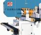 供应大型卧式带锯机HD650X200大型豪华卧式锯机